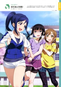 Rating: Safe Score: 21 Tags: bike_shorts inou_shin kunikida_hanamaru kurosawa_dia love_live!_sunshine!! matsuura_kanan User: drop