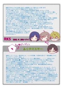 Rating: Safe Score: 0 Tags: ukatsu_de_wa_nai User: kiyoe