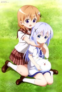 Rating: Safe Score: 51 Tags: gochuumon_wa_usagi_desu_ka? hoto_cocoa kafuu_chino seifuku tippy_(gochuumon_wa_usagi_desu_ka?) User: drop