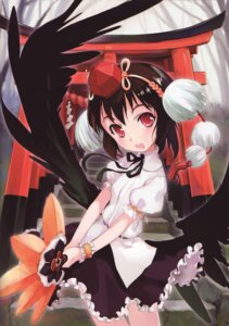 Rating: Safe Score: 20 Tags: screening shameimaru_aya touhou User: petopeto