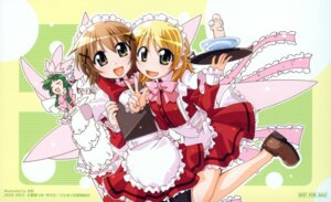 Rating: Safe Score: 6 Tags: hidamari_sketch maid miyako waitress yuno User: hirotn