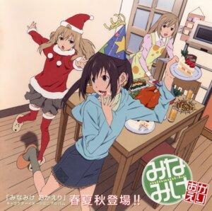 Rating: Safe Score: 10 Tags: christmas disc_cover minami_chiaki minami_haruka minami_kana minami-ke User: Radioactive