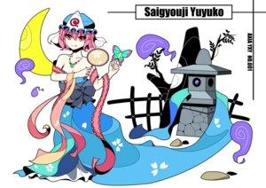 Rating: Safe Score: 12 Tags: axia saigyouji_yuyuko touhou User: Radioactive