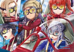 Rating: Safe Score: 8 Tags: fujima_takuya headphones megane senyoku_no_sigrdrifa uniform User: kiyoe