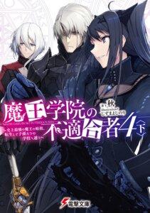 Rating: Safe Score: 7 Tags: armor lay_glanzudlii maou_gakuin_no_futekigousha shizuma_yoshinori sword User: kiyoe