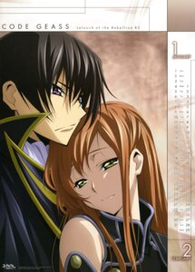Rating: Safe Score: 44 Tags: calendar code_geass lelouch_lamperouge shirley_fenette tabata_hisayuki User: charunetra