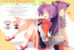 Rating: Safe Score: 6 Tags: animal_ears crossover fujiwara_zakuro gap hanei_mishiro pripara tokyo_mew_mew toudou_shion User: kiyoe