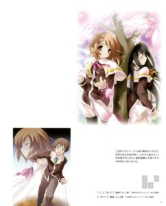 Rating: Safe Score: 8 Tags: 5_nenme_no_houkago kantoku seifuku User: Kalafina
