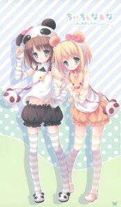 Rating: Safe Score: 34 Tags: frill_frill morinaga_korune thighhighs User: petopeto