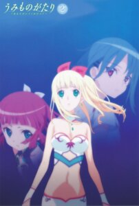 Rating: Safe Score: 10 Tags: disc_cover jpeg_artifacts marin miyamori_kanon umi_monogatari urin User: acas