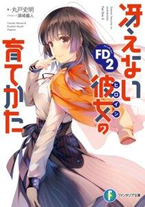 Rating: Safe Score: 41 Tags: katou_hiromi_(saenai_heroine_no_sodatekata) misaki_kurehito saenai_heroine_no_sodatekata User: kiyoe