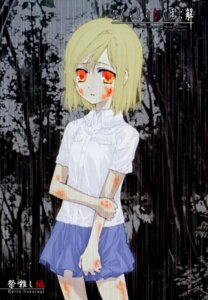 Rating: Safe Score: 8 Tags: blood higurashi_no_naku_koro_ni takano_miyo User: kyoushiro