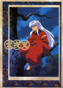 Rating: Safe Score: 2 Tags: animal_ears inumimi inuyasha inuyasha_(character) male User: charunetra