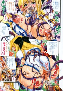 Rating: Explicit Score: 17 Tags: anal anus ass breasts censored cleavage extreme_content fellatio natsuki_kiyohito nipples pussy sex tentacles thighhighs torn_clothes User: midzki