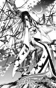 Rating: Safe Score: 10 Tags: clamp ichihara_yuuko kimono monochrome xxxholic User: charunetra