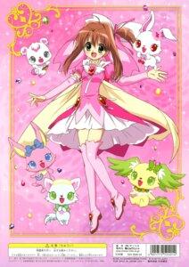 Rating: Safe Score: 11 Tags: dress ibe_yukiko jewelpet jewelpet_twinkle luna_(jewelpet_twinkle) milky miyakawa_tomoko peridot_(jewelpet_twinkle) rabura ruby_(jewelpet_twinkle) sakura_akari thighhighs User: midzki