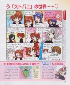 Rating: Safe Score: 1 Tags: aoi_nagisa hanazono_shizuma strawberry_panic suzumi_tamao tsukidate_chiyo User: Juhachi