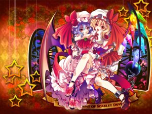Rating: Safe Score: 14 Tags: flandre_scarlet remilia_scarlet shima_tiyo touhou wallpaper User: konstargirl