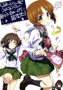 Rating: Safe Score: 46 Tags: akiyama_yukari girls_und_panzer kurashima_tomoyasu nishizumi_maho nishizumi_miho nishizumi_shiho seifuku uniform User: drop