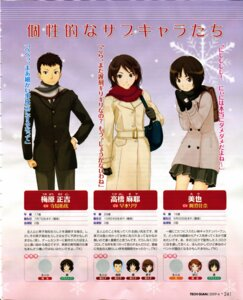Rating: Safe Score: 11 Tags: amagami bleed_through tachibana_miya takahashi_maya takayama_kisai umehara_masayoshi User: admin2