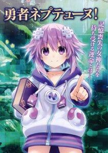 Rating: Safe Score: 18 Tags: choujigen_game_neptune neptune tsunako yuusha_neptune_sekai_yo_uchuu_yo_katsumoku_seyo!!_ultimate_rpg_sengen!! User: Nepcoheart