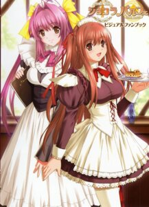 Rating: Safe Score: 16 Tags: chocolat_-maid_cafe_curio- kazami_yui maid manai_misato nekonyan parfait_chocolate_second_brew waitress User: fireattack