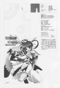 Rating: Safe Score: 0 Tags: mahou_shoujo_lyrical_nanoha mahou_shoujo_lyrical_nanoha_a's screening User: noirblack