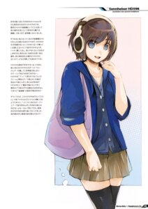 Rating: Safe Score: 18 Tags: fujishima headphones raving_phantom thighhighs User: Hatsukoi