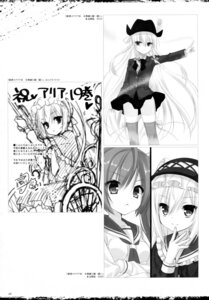 Rating: Questionable Score: 7 Tags: gun hidan_no_aria kobuichi monochrome seifuku sketch thighhighs User: Twinsenzw