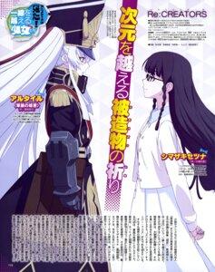 Rating: Safe Score: 26 Tags: altair_(re:creators) armor dress megane re:creators shimazaki_setsuna suzuki_isamu uniform User: drop