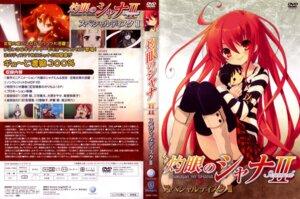 Rating: Safe Score: 11 Tags: disc_cover ito_noizi screening shakugan_no_shana shana thighhighs User: admin2