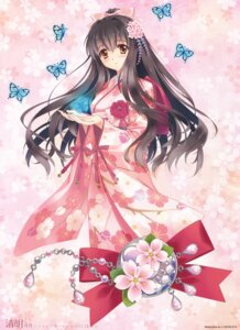 Rating: Safe Score: 73 Tags: calendar carnelian kimono somei_yoshino User: Twinsenzw