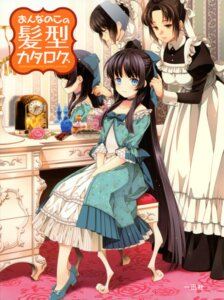 Rating: Safe Score: 61 Tags: dress kirino_kasumu maid User: crim