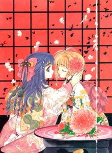 Rating: Safe Score: 5 Tags: card_captor_sakura clamp daidouji_tomoyo gap kinomoto_sakura User: Share