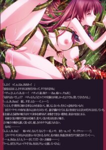 Rating: Explicit Score: 13 Tags: censored cum hong_meiling monety naked nipples pussy sex tentacles touhou User: eridani