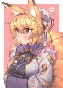 Rating: Safe Score: 12 Tags: animal_ears breast_hold masanaga_(tsukasa) tail touhou yakumo_ran User: Mr_GT