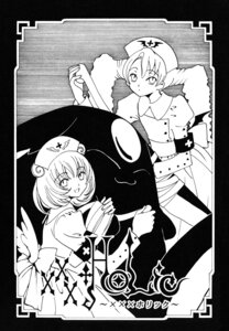 Rating: Safe Score: 2 Tags: clamp marudashi mokona monochrome morodashi xxxholic User: charunetra