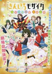 Rating: Safe Score: 29 Tags: alice_cartelet dress higurashi_kana inokuma_kouta inokuma_mitsuki inokuma_youko karasuma_sakura kin'iro_mosaic komichi_aya kujou_karen kuzehashi_akari matsubara_honoka megane oomiya_isami oomiya_shinobu seifuku thighhighs ueda_kazuyuki User: Bretano