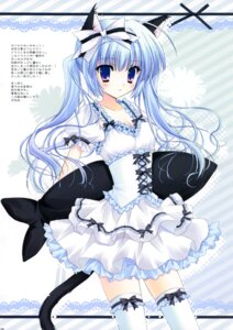 Rating: Safe Score: 73 Tags: animal_ears cascade dress hasekura_chiaki nekomimi tail thighhighs User: fireattack