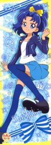 Rating: Safe Score: 8 Tags: kirakira_precure_a_la_mode pretty_cure stick_poster tategami_aoi thighhighs User: drop