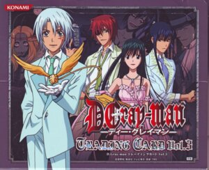 Rating: Safe Score: 3 Tags: allen_walker d.gray-man jasdevi kanda_yu lavi lenalee_lee timcanpy tyki_mikk User: Radioactive