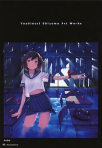 Rating: Questionable Score: 10 Tags: shizuma_yoshinori User: Radioactive