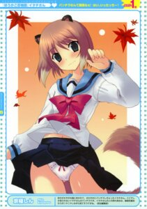 Rating: Safe Score: 28 Tags: animal_ears houkago_hyaku_monogatari kyougoku_shin pantsu seifuku tail User: midzki