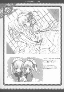 Rating: Safe Score: 7 Tags: frill_frill monochrome morinaga_korune sketch User: petopeto
