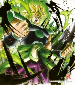 Rating: Questionable Score: 10 Tags: broly dragon_ball dragon_ball_super User: drop