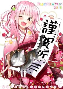 Rating: Safe Score: 40 Tags: kimono neko sakuragi_ren User: Mr_GT