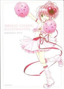 Rating: Safe Score: 7 Tags: amulet_heart hinamori_amu peach-pit shugo_chara User: noirblack