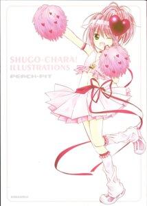 Rating: Safe Score: 7 Tags: amulet_heart hinamori_amu peach-pit shugo_chara User: noirblack