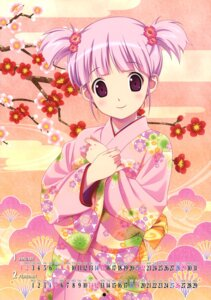 Rating: Safe Score: 29 Tags: calendar kimono koutaro nijiiro_zakura User: blooregardo