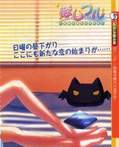 Rating: Safe Score: 3 Tags: futaba_hinata hoshiful ikegami_akane User: admin2